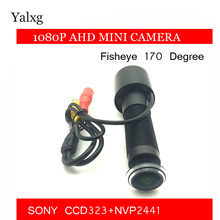 CCTV H.264 1080P Dooreye HD AHD Peephole Camera SONY 323 CMOS Sensor StarLight 0.0001 Lux 170 degrees 1.78mm Fisheye Camera