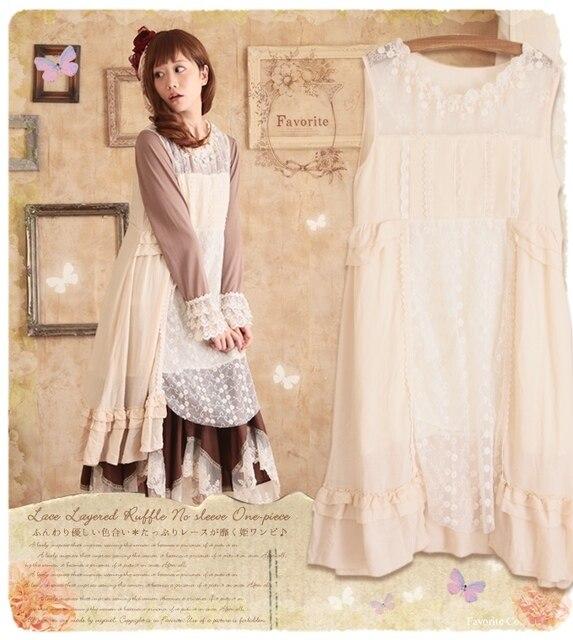 Summer lolita women cotton maxi jurken sweater roupas femininas harajuku  gothic crochet suede floral autumn patchwork 0caeef08a