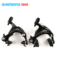Buy online shimano BR 5800 105 Caliper Brake Using for Road Bicycles Brake System Bikes Components Parts