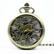 Mechanical Hand Wind Pocket Watch Steampunk Roman Numbers Steel Fob Watches PJX1280