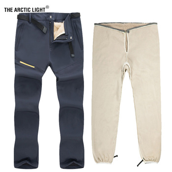 THE ARCTIC LIGHT Men Winter Fleece 2 Pieces Ski Pants Outdoor Removable Windproof Trousers Hiking Trekking Climbing Skiing the arctic light waterproof pants kids outdoor windproof softshell for boys girls blue red winter fleece hiking trouser children