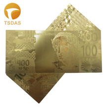 Souvenir Gif Gold Plated Banknote Engraved Brazil 100 BRL, Collectible Gift Golden Fake Money 10pcs/set