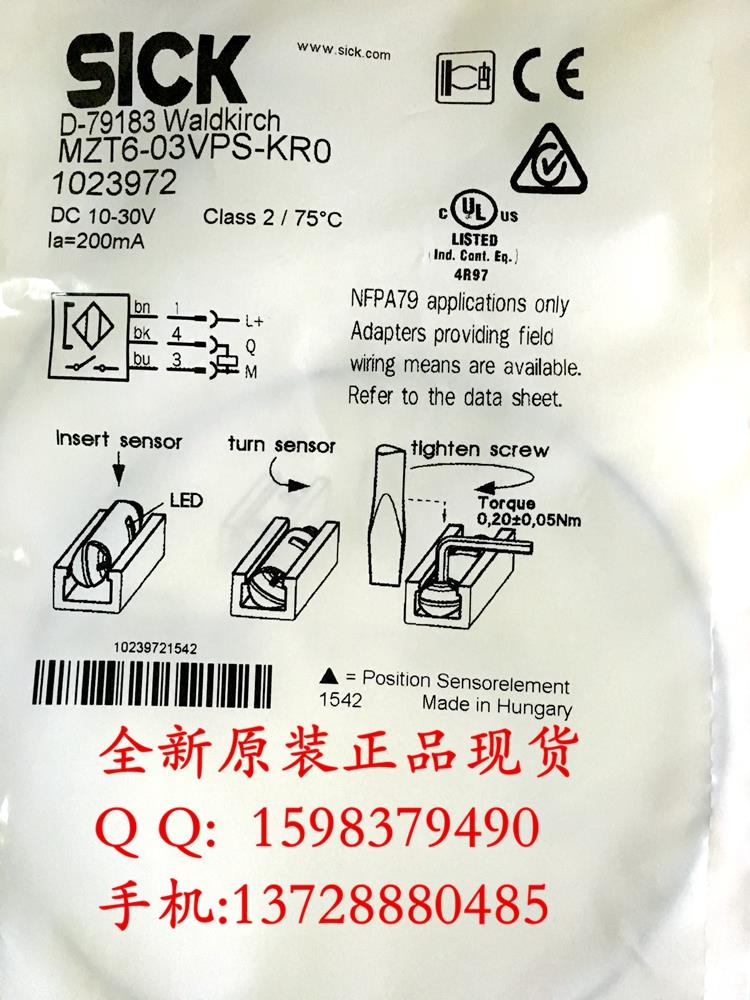 MZT6-03VPS-KR0 Photoelectric Switch