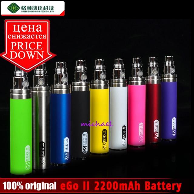 Drop Shipping New Capacity 2200mah EGO 1 week Battery For ego II Electronic Cigarette Ego/510 Thread Battery (1 EGO 1 week II )