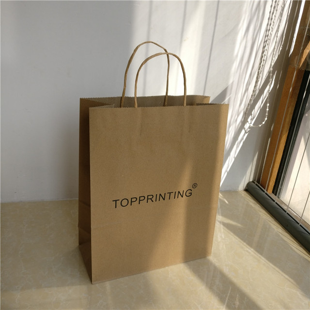 a1f3da4777e 500pcs lot Custom Recycle gift brown kraft paper shopping bag with logo  Promotion Cheap gift bag for advertisement