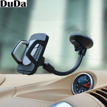 Support Telephone Car Mobile Phone Holder Stand Cell Phone Accessories Phone bracket стоимость