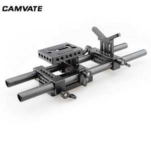 Image 3 - CAMVATE DSLR Camera Shoulder Support Kit With Baseplate Mount & Lens Suppor & Tripod Mounting Plate For Cage/ Tripod/ Stabilizer