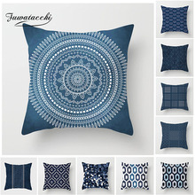 Fuwatacchi Endless Geometric Cushion Cover Ink-Blue Patchwork Stripe Pillow For  Decoration Sofa Home Bedroom Car