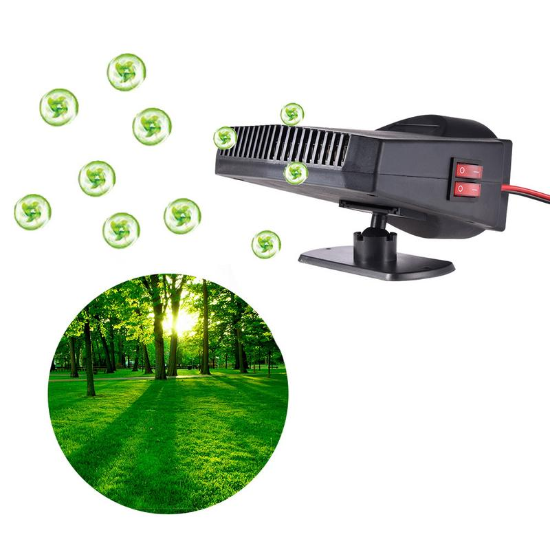12V-200W High Power Car Heater Defogging Defroster Without Noise Put On The Non-slip Mat Or Fix With Double-sided Tape
