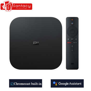 Global Xiaomi Mi TV Box S 4K HDR Android TV 8.1 Ultra HD 2G 8G WIFI Google Cast Netflix IPTV Set top Box 4 Media Player - DISCOUNT ITEM  0% OFF All Category