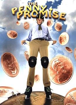 《分分见喜》2001年美国喜剧,爱情电影在线观看