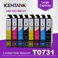Совместимый чернильный картридж T0731 T0732 T0733 T0734 T0735 XL для принтеров Epson Stylus TX209 TX300f TX400 TX409 TX600F T10 T11 T20