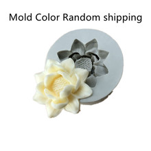 Small 3D Sunflower silicone Fondant mold single flower aromatherapy Plaster Soap Silicone
