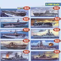 1/300 Trumpeter Assemble Model Set Bisimai Aircraft Carrier Yamato Battleship Submarine Assembly Military Ship Model Kids Toys