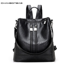 Crocodile Black PU Leather Women Female Backpack Fashion Daily Girls Teen School Bags Famous Brand Large Capacity mochilas N484