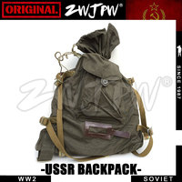 Surplus Soviet Union Period Russia Army Military Bag Knapsack Backpack Bag RU 101205