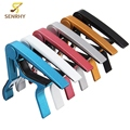 Acoustic Classical Guitar Capo Electric Guitarra Capotraste Musical Instrument Guitar Capo Trigger Release Guitar Accessories