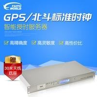 Ntp 네트워크 타이밍 동기화 시계 beidou gps 동기화 시계 타이머 동기화 표준 시간 서버