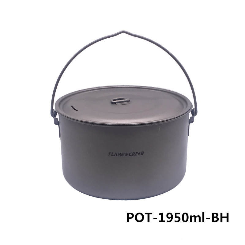 pot-1950_副本