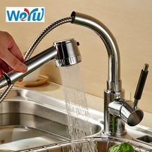 WEYUU  Kitchen Faucet  Brass Free Shipping Kitchen Sink Faucet Rotation Spray Pull Out Mixer Tap Single Hole