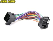 Upgrade Quadlock Extension 40 pin Adapter Cable For VW Golf VI Jetta 5 6 MK5 MK6 Passat B6 B7 TIGUAN RCD330 RCD510 RNS510 2015 oem vw rgb rear view reversing camera rvc for golf plus jetta mk5 5 mk6 vi tiguan passat b7 rns510 rcd510 56d 827 566a