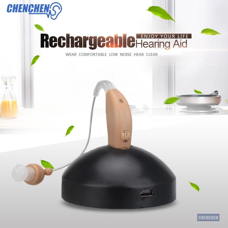Rechargeable BTE Hearing AID Ear Assistance Adjustable Digital Tone Sound Amplifier Deaf Aparelho Auditivo