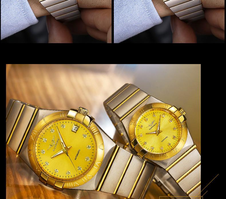 GUANQIN Gold Couple Watches Men Automatic Mechanical Watch Women Quartz Watch Luxury Lover Watch Waterproof Fashion Wristwatches (11)