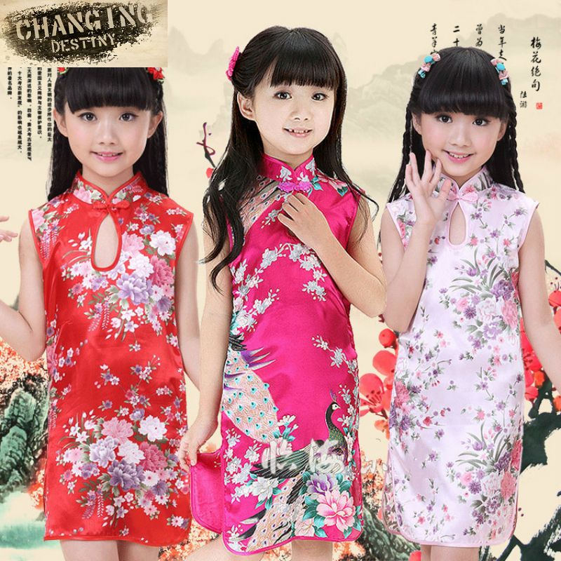17 Colors Girls Cheongsam Multi-Colors Chinese Qipao Baby Girl Kids Floral Peacock Cheongsam Dresses Clothes 2017 autumn chinese style girl dress cotton short sleeve chinese cheongsam for kids baby girls qipao girls clothes