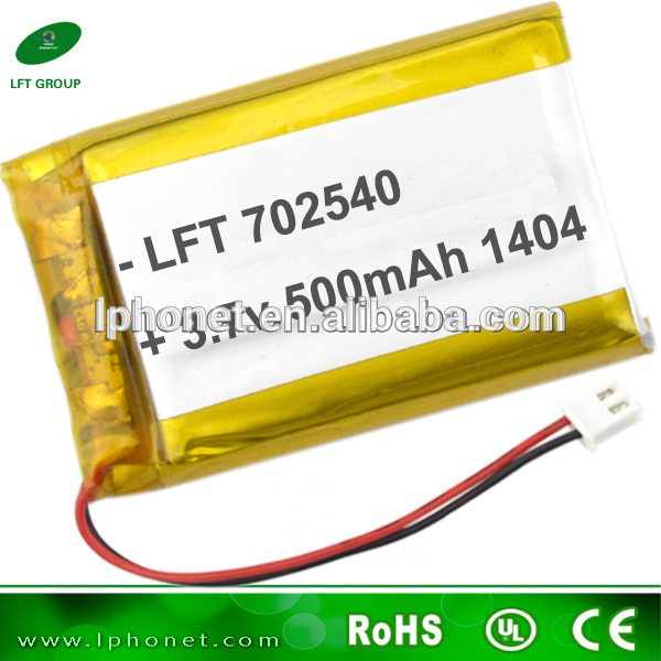 <font><b>702540</b></font> shenzhen manufacturer 3.7v 500mah lipo battery for rc helicopter image