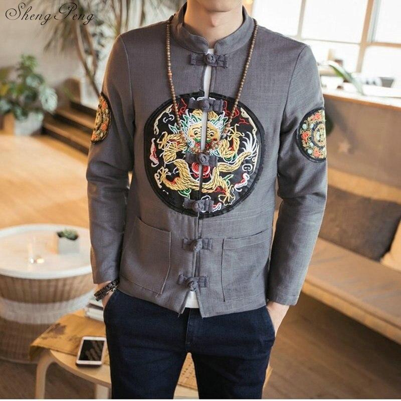7306925af87 Традиционная китайская одежда для мужчин shanghai tang oriental Одежда  китайский куртка Кунг-фу одежды мужской