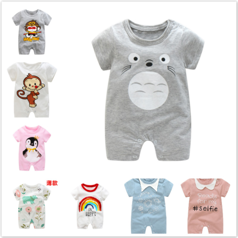 Summer Newborn Baby Boy Clothes Short Sleeved Girls Dress Baby Pajama Boys Animal Monkey Bear Duck   Rompers   Baby Girl Boy Clothes