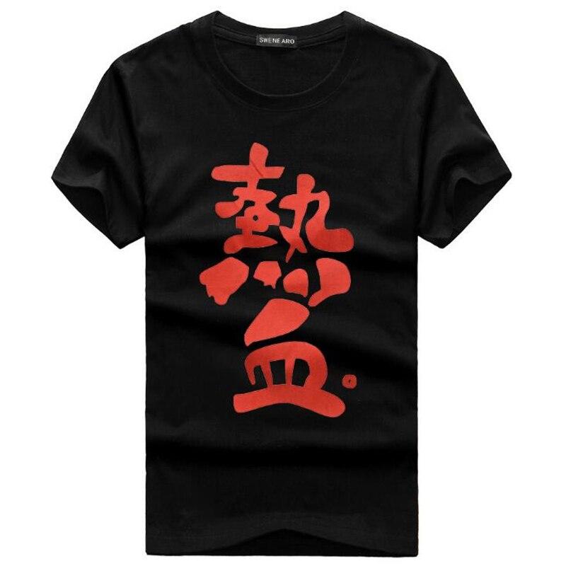 Lastest 2018 mens fashion short sleeve Chinese characters print t-shirt Harajuku funny tee shirts Hipster O-neck cool tops