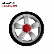 ALWAYSME, 1 шт., запасные части для детской коляски, колеса для коляски, Универсальные Передние и задние колеса диаметром 128 мм, ширина 34 мм, отверстие 6 мм