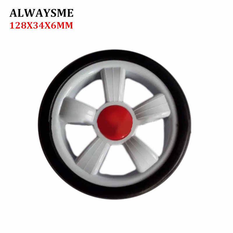 ALWAYSME 1PCS Baby Kids Stroller Replacement Parts Stroller Wheels Universal Front Rear Wheel Diameter 128mm Width 34mm Hole 6mm