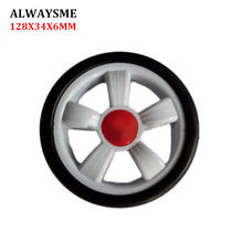 ALWAYSME 1PCS Baby Kids Stroller Replacement Parts Stroller Wheels Universal Front Rear Wheel Diameter 128mm Width 34mm Hole 6mm(China)