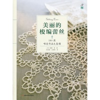 New Hot Tatting Lace 180 Beautiful Works Of Great Collection Knitting Book