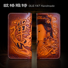 OLG.YAT handmade wallet men purse women wallets Italian leather Vegetable tanned handbag Hand-carved wallets Guanyin long zipper