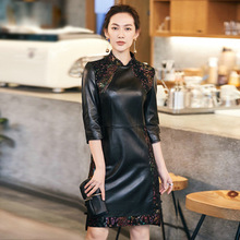 2018 New Fashion Genuine Sheep Leather Trench H24