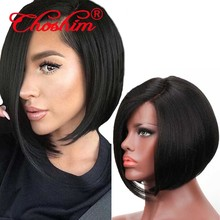 Buy Blunt Bob Wig And Get Free Shipping On Aliexpress Com