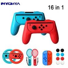 2 шт./компл. контроллер ручки Joy-Con чехол для Nintendo Switch Joy-Con ручка NS N-Switch для аксессуаров для игровой приставки