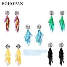 Bohopan 5 Colors Solid Color Long Sequin Earrings Women Shine Dangle Crystal Unique Design Bohemia Jewelry Accessories