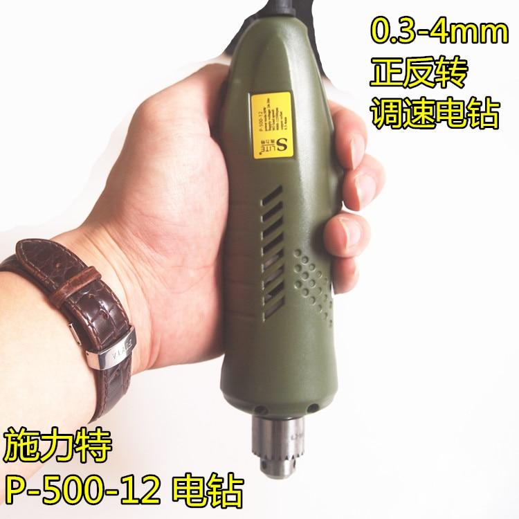 slite 24-36v Mini Elektripuur Mikropuur P-500-12 ehete töötlemine / - Puur - Foto 3