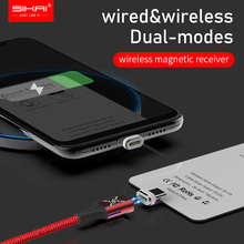 Wireless Chargers Magnetic Charging Receiver Type C Cable SIKAI Newest QI 3.0 Dual Modes Wired 1.5mm thickness For Mobile Phone