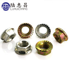 Luchang M3 M4 M5 M6 M8 M10 M12 M14 M16 Galvanized Hexagon Flange Kacang Pink Slip Locking Lock Nut(China)