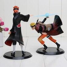 Uzumaki Naruto Pain Uchiha Sasuke Action Figure (3pcs/set 17-19cm)