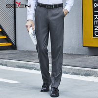 Seven7 Brand Men Formal Pants Plaid Long Dress Pants Slim Fit Suit Pants Front Flat Straight