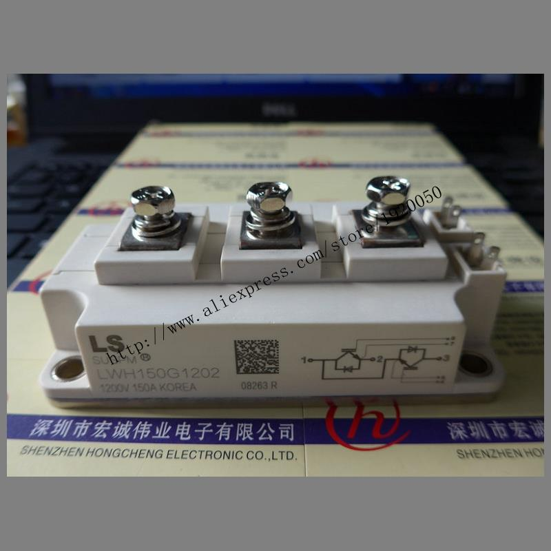 LWH150G1202 module special sales Welcome to order ! j2 q05bf module special sales welcome to order