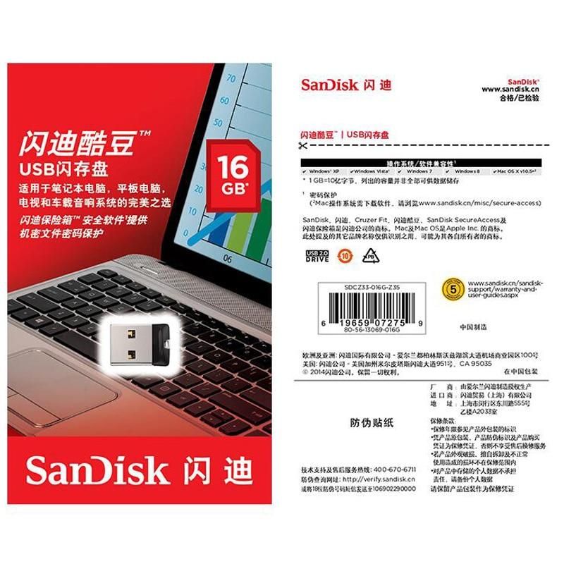 100% Original SanDisk USB 2.0 SDCZ33 Mini Pen Drives 64GB 32GB 16GB 8GB USB Flash Drive Stick U Disk USB Key PENDrive for PC 4