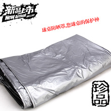 Snooker Table Cover Waterproof Dust Cover Shield Billiards Pool Table