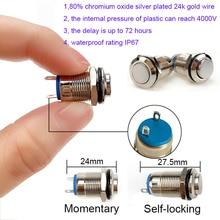 12 мм металлический кнопочный переключатель мгновенный короткий стиль водонепроницаемый саморегулирующийся Блокировка с фиксацией IP67 нет высокой/плоской/круглой формы